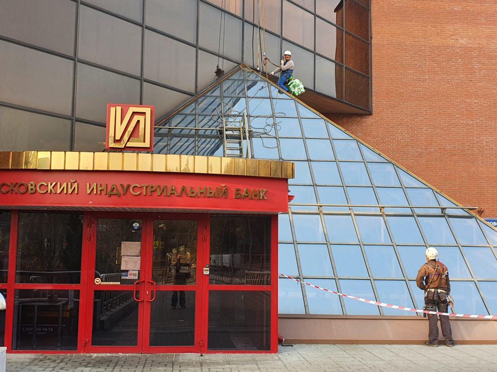 герметизация стеклянного фасада